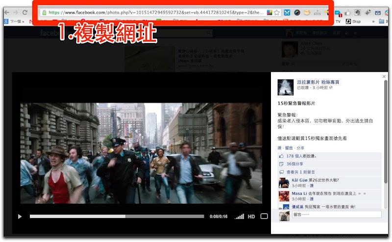 Snapz Pro XScreen004.jpg