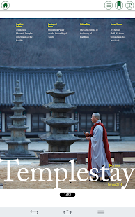 Templestay Newsstand- screenshot thumbnail