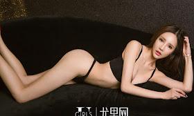 Ugirls U233 Bai Xue 白雪 [40P316M]