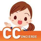 C-Concierge