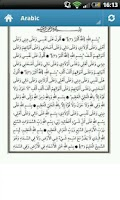 Screenshot of Wird Al Imam An Nawawi