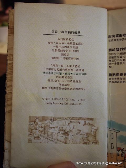 【食記】台中大里-Ashi Pasta 阿喜義大利麵 : 喂喂喂~這個明太子超犯規的啊!!@@ 區域 午餐 台中市 大里區 晚餐 焗烤 義式 飲食/食記/吃吃喝喝 麵食類