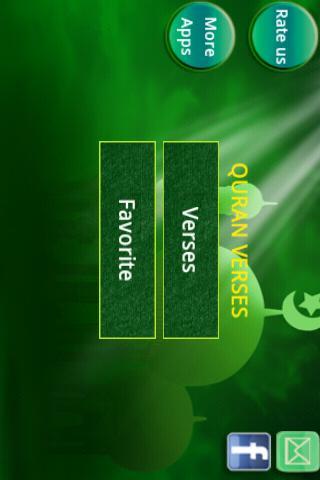 Quran Verses FREE