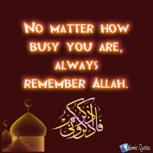 Allah Quotes Images