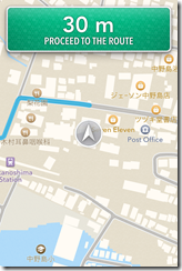 iOS Apple's Maps Turn by Turn Navigation