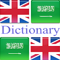 Arabic English,English Arabic