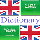 English Arabic Dictionary Mini