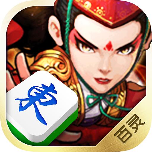 益智App|豪侠麻将(单机麻将武侠版) LOGO-3C達人阿輝的APP