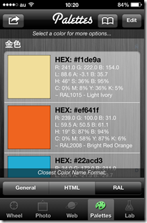 colorpicker16