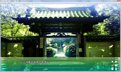 chushingura46+1-kyoto-001.jpg