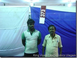 CBF Day 00 Photo 14 Stall No 372 The Men Who Matter Mr RadhaKrishnan & Mr Palanichami