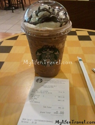 StarBuck Village mall 2