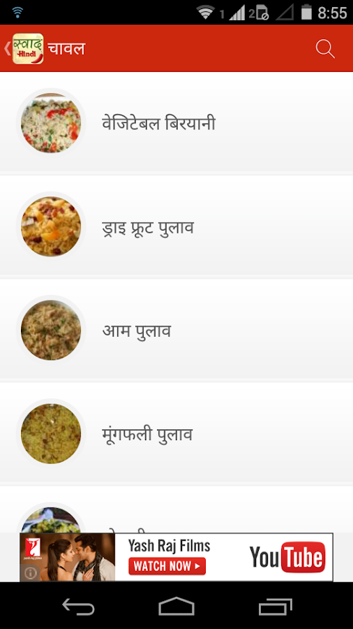 Recipes book download in hindi free download jeet aapki shiv khera in free download jeet aapki shiv khera in hindi pdf hindi pdf free download jeet aapki shiv khera in hindi pdf fandeluxe Gallery