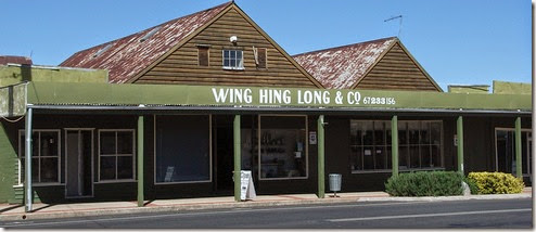 wing_hing_long_store001a