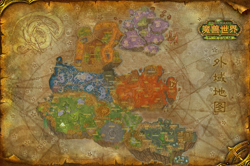Leveling guide outlands