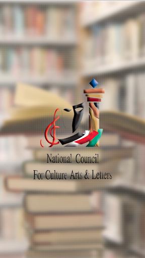 NCCAL eBooks Publications