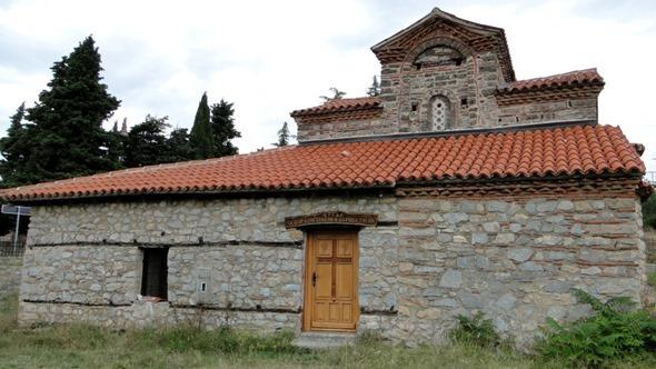 Igreja de São Constantino e Santa Helena