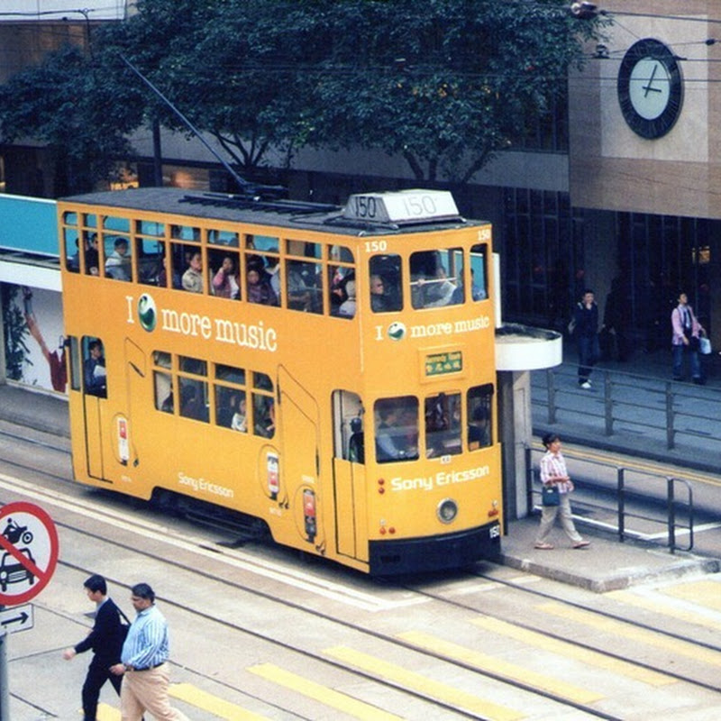 The Double-Decker Trams of Hong Kong