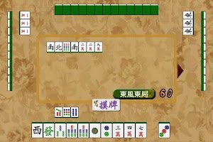 Screenshot of Mahjong Academy (Free)