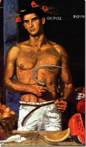 Greek Gay Art 66