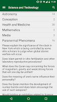 Screenshot of Ask Islam