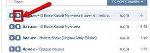 VKontakte.ru_Downloader