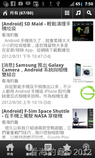 screenshot-1346586628822