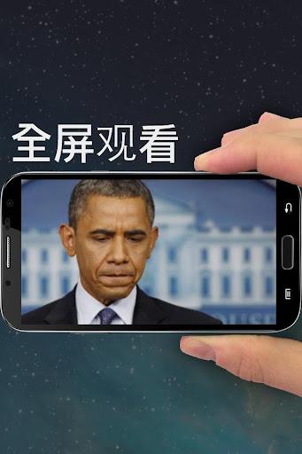 News: 看电视英语