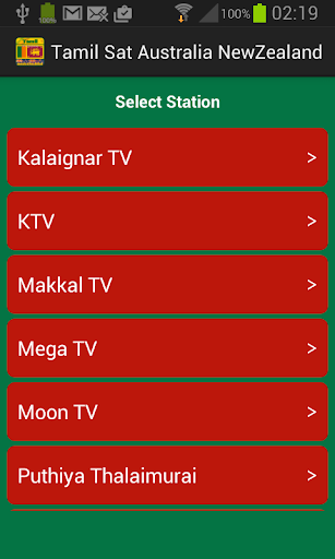 【免費媒體與影片App】Tamil Sat Australia NewZealand-APP點子