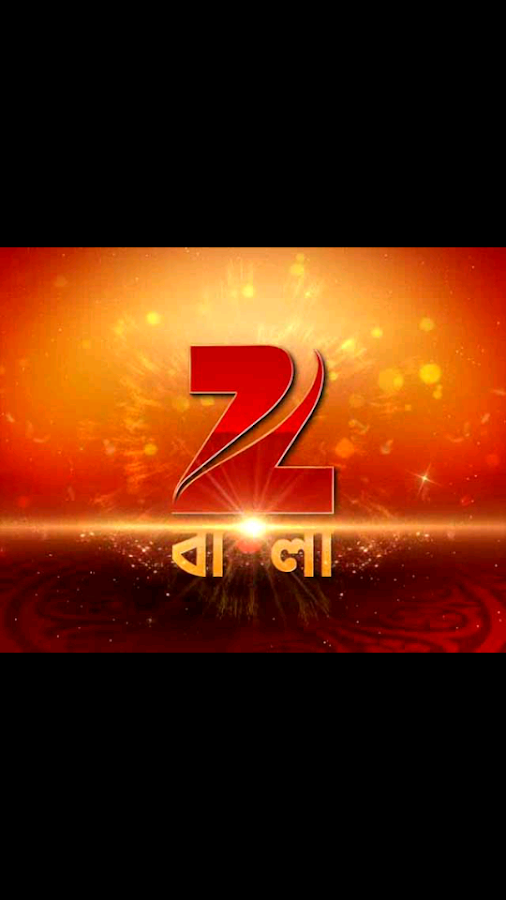 Zee Bangla Dadagiri Unlimited - screenshot