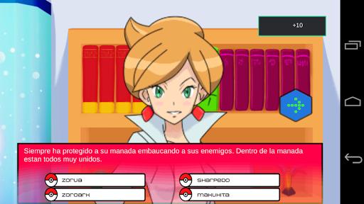 【免費教育App】PokeTrivia-APP點子