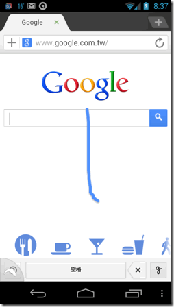 chrome search handwrite-01