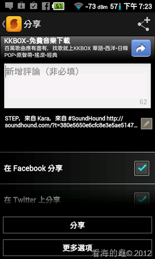 screenshot-1344684201821