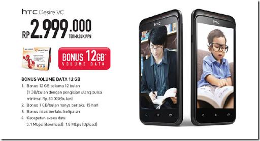 SmartFren HTC Desire VC