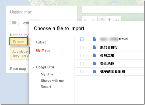 Google Maps Engine Lite-03