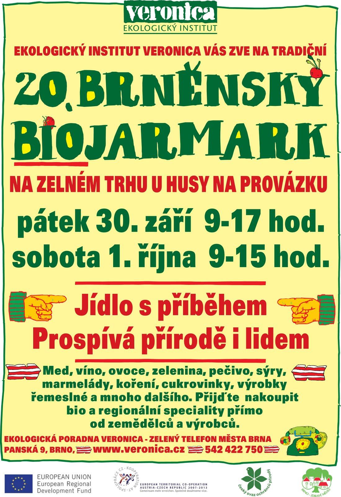 biojarmark.jpg