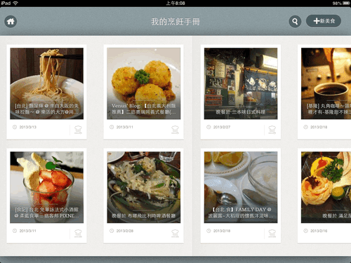 evernote food-06