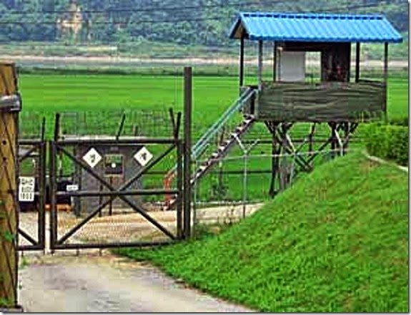 DMZ Fence sentry station