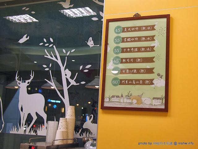 【食記】【景點】台中西屯-四月南風伴手禮-長崎蛋糕 Castela 卡斯提拉@秋紅谷 : Let's run away! 台中一日遊~秋紅谷景觀公園 下午茶 區域 台中市 夜景 拍片景點 旅行 日式 景點 甜點 蛋糕 西屯區 西式 輕食 飲食/食記/吃吃喝喝