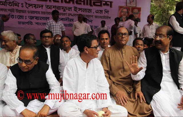 LGRD_Minister_in_17-april-2010_in_MUJIBNAGAR.jpg