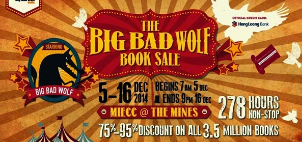 poster big bad wolf 2014