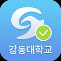 스마트출석 - 강동대학교 icon