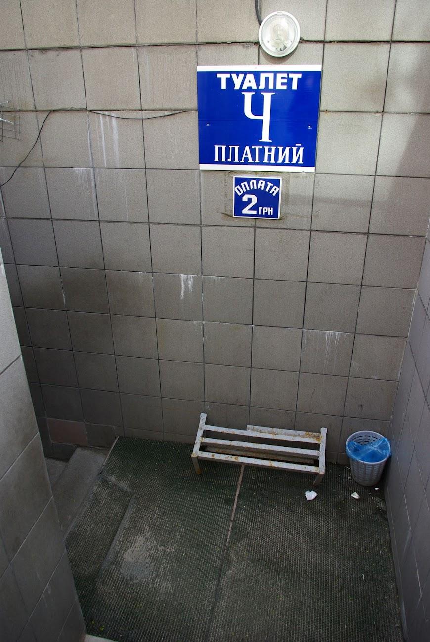 lviv-0093.JPG