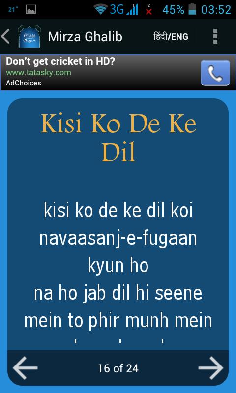 Mehfil-e-Shayari - Android Apps on Google Play