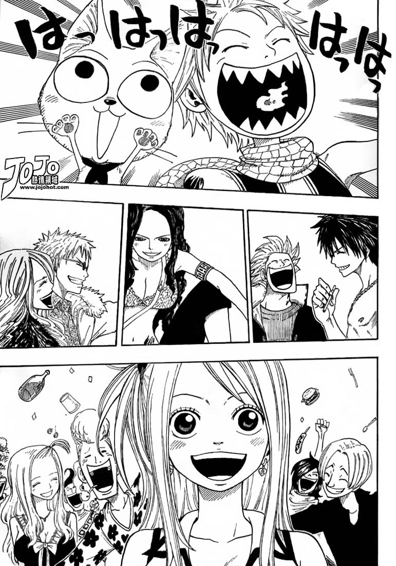 Fairy Tail Chap 2