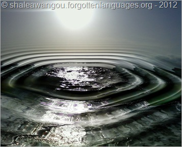 Acqua reflections - © shaleawangou.forgottenlanguages.org - 2012
