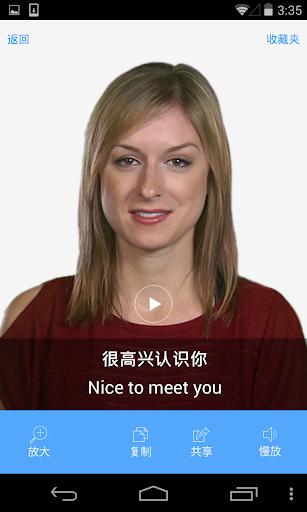 汉语至英语 - 英文翻译