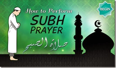 how-to-perform-solat-home