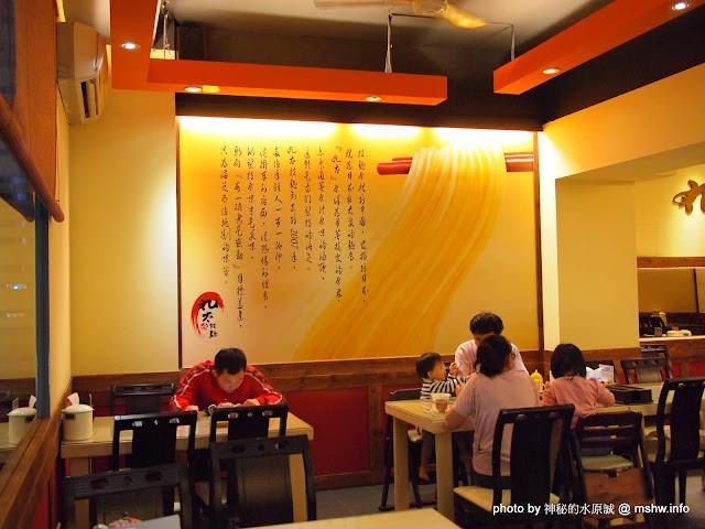 """味道還不差,不能說是雷...又是一間日本皮台灣骨的拉麵! ~ 台中大里""""丸太拉麵"""" 區域 午餐 台中市 台式 大里區 拉麵 日式 晚餐 飲食/食記/吃吃喝喝 麵食類"""