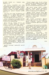 dinamalar_kovil_article_2